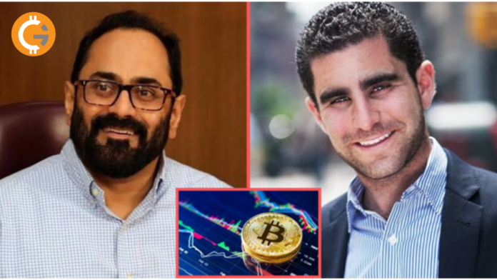 Cryptocurrencies and More: Rajeev Chandrasekhar in Conversation with Charlie Shrem