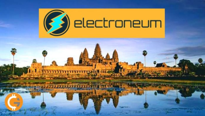 Electroneum joined hands with Cambodian communication giant Cellcard, also launched AnyTask.