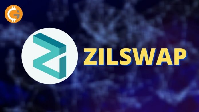 What is ZilSwap How does it work