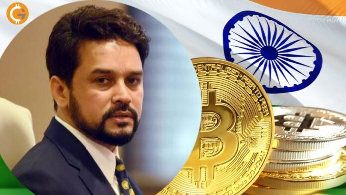 Anurag Thakur Clears The Status of Cryptocurrency Bill - Will Be Sent To Cabinet Soon